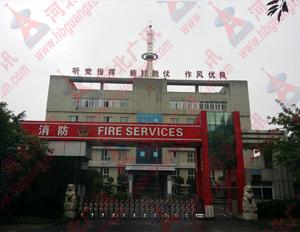 消防队工艺塔